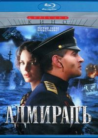 Смотреть онлайн Адмиралъ