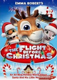Смотреть онлайн Полет Перед Рождеством