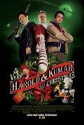 Смотреть онлайн Убойное Рождество Гарольда и Кумара