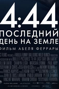 Смотреть онлайн 4:44 Последний день на Земле
