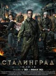 Кино Сталинград 2013 онлайн в hd